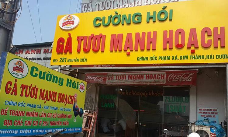 Gà Mạnh Hoạch Nguyễn Xiển